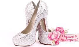 Купить свадебные женская обувь туфли со стразами из китая в интернет магазине товары из